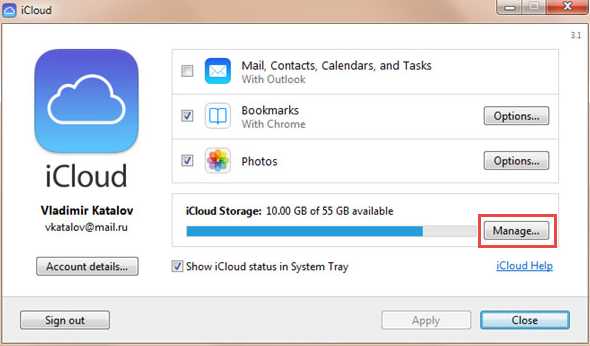 Remove WeChat Photo Backup from iCloud | WeChat Data Rescue