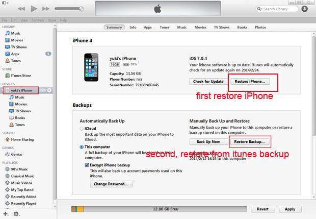 restore-iphone-backup-unlock.jpg