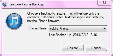 restore-iphone-backup2.jpg